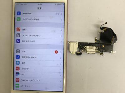 北九州市よりiPhone6Sの充電不良