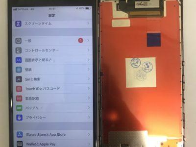 北九州市よりiPhone6Sの液晶不具合+インカメラケーブル