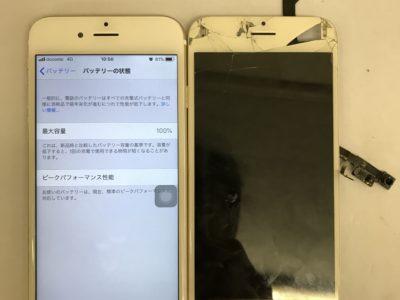 北九州市よりiPhone6の液晶不具合+バッテリー+インカメラケーブル+ホームボタン