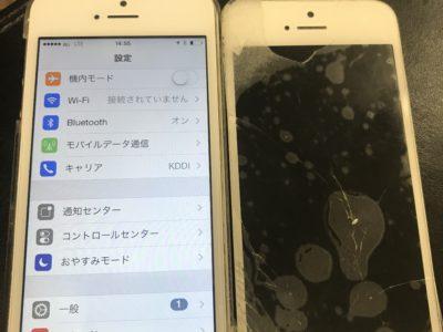北九州市小倉北区よりiPhone5Sのガラス割れ修理