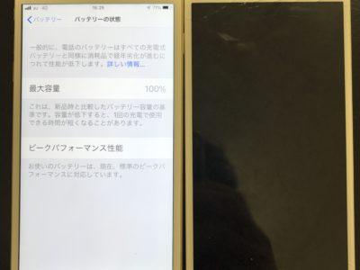 北九州市よりiPhone6SPlusのバッテリー+ガラス割れ(HQパネル)