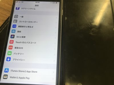豊前市よりiPhone6SPlusのガラス割れ修理