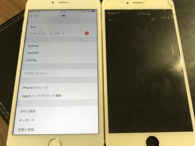 豊前市よりiPhone6SPlusの液晶不具合修理