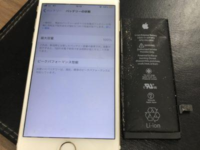 下関市よりiPhone6のバッテリー交換