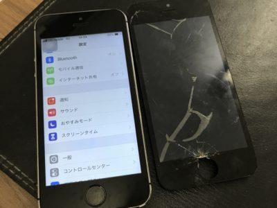 北九州市よりiPhone5Sの液晶不具合