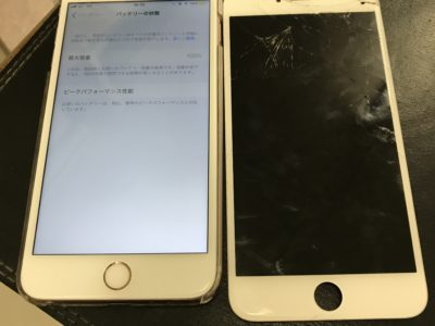 行橋市よりiPhone6SPlusのガラス割れ+バッテリー交換