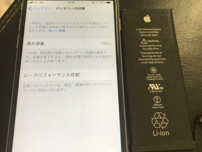 北九州市よりiPhone6の起動不良(バッテリー交換)