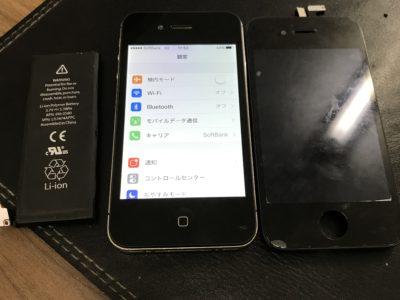 北九州市よりiPhone4Sの液晶不具合+バッテリー交換