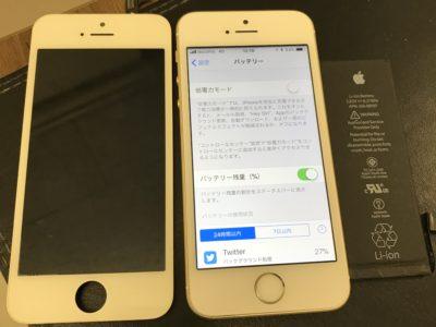 北九州市よりiPhoneSEの液晶不具合+バッテリー交換