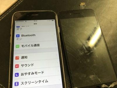 北九州市よりiPhone6のガラス割れ修理