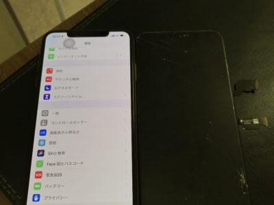 iPhoneXSMaxの有機ELコピーパネルの取り扱い開始