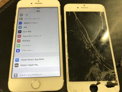 北九州市小倉南区よりiPhone7の液晶不具合