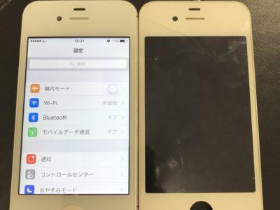 北九州市よりiPhone4Sのガラス割れ修理