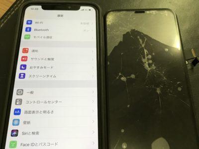 iPhoneXシリーズパネル交換がWeb予約で2,000円引き 8/7~8/9