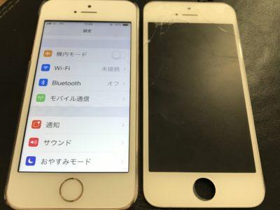 北九州市小倉北区よりiPhoneSEのガラス割れ修理