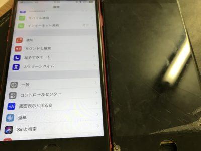 行橋市よりiPhone8の液晶不具合