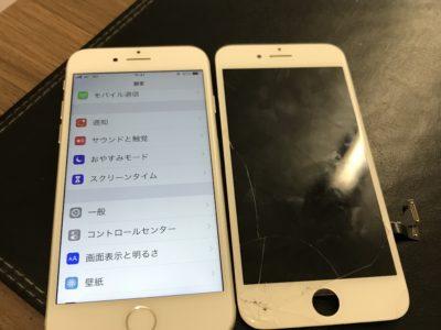 北九州市八幡東区よりiPhone7の液晶不具合