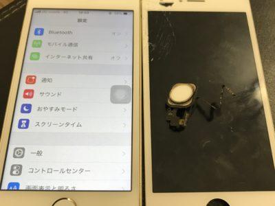 北九州市よりiPhoneSEのガラス割れ+ホームボタン修理