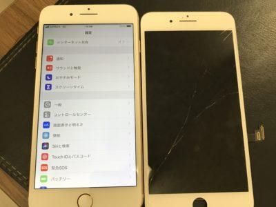 北九州市よりiPhone8Plusのガラス割れ修理