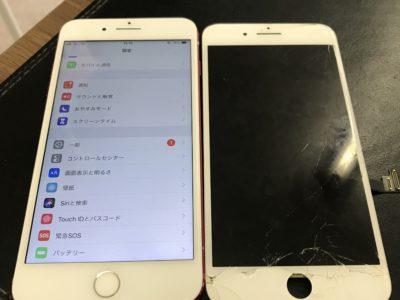 北九州市門司区よりiPhone7Plusのガラス割れ修理