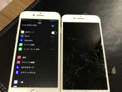 北九州市小倉北区よりiPhone7のガラス割れ修理