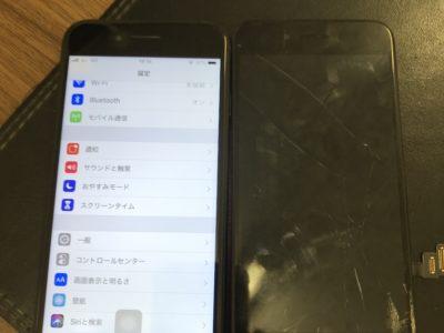 北九州市門司区よりiPhone7の液晶不具合