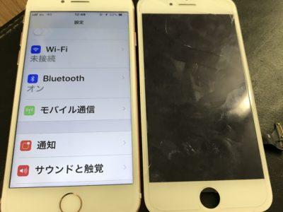 山口県下関市よりiPhone7のガラス割れ修理