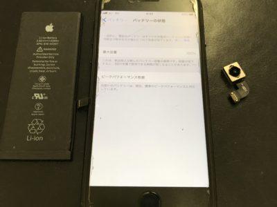 北九州市よりiPhone7のリアカメラ+バッテリー交換