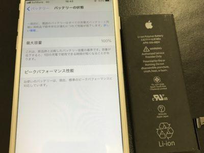 行橋市よりiPhone6のバッテリー交換