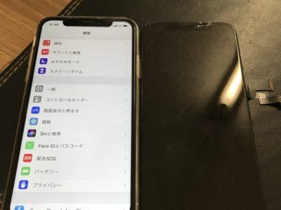 北九州市よりiPhoneXのガラス割れ修理