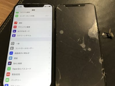 北九州市よりiPhoneXの液晶不具合