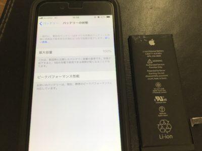 北九州市八幡東区よりiPhone6のバッテリー交換