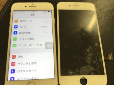 北九州市門司区よりiPhone7のガラス割れ修理