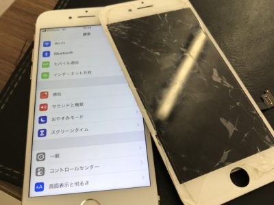 北九州市よりiPhone7のガラス割れ修理