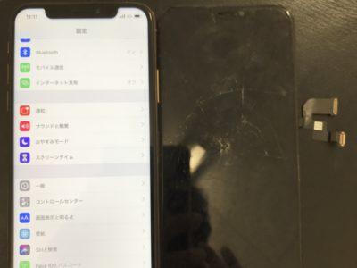北九州市よりiPhoneXSのガラス割れ修理