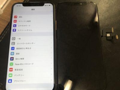 北九州市小倉南区よりiPhoneXSの水没修理