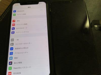 北九州市八幡西区よりiPhoneXのガラス割れ修理