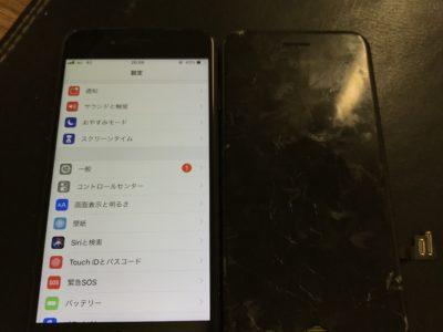 北九州市よりiPhone7のガラス割れ修理(HQパネル)