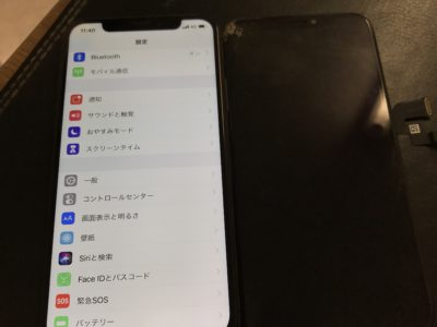 北九州市よりiPhoneXSの表示不良