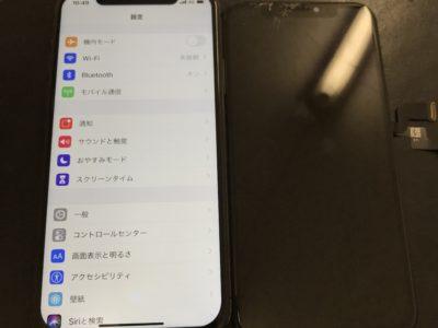 北九州市よりiPhoneXSのパネル交換(重度破損)