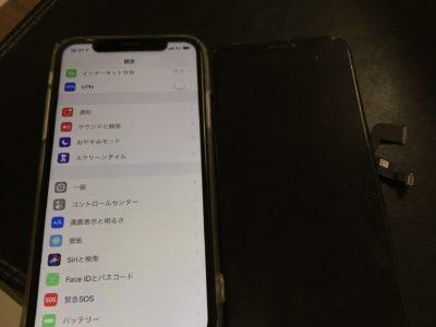 北九州市八幡西区よりiPhoneXSのガラス割れ+タッチ不良