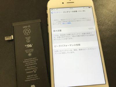 北九州市戸畑区よりiPhone6のバッテリー交換