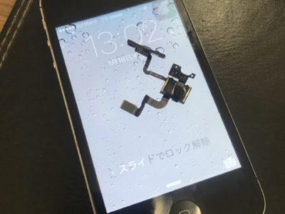 山口県よりiPhone4Sのスリープボタン交換