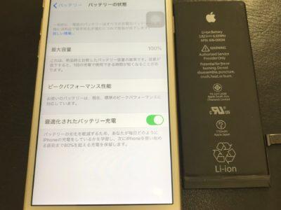 北九州市小倉北区よりiPhone7のバッテリー交換
