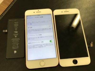 北九州市よりiPhone7のガラス割れ+バッテリー交換