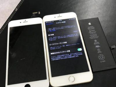 北九州市よりiPhone6SPのガラス割れ+バッテリー交換