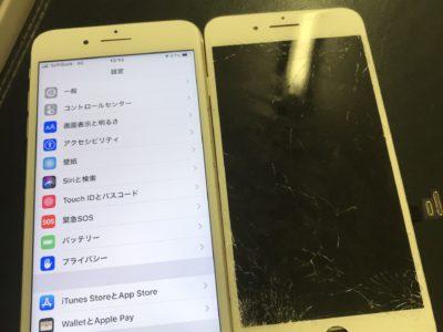 北九州市よりiPhone7Plusのガラス割れ修理