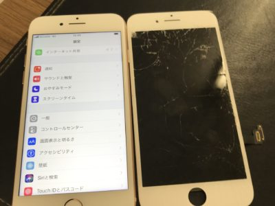 北九州市よりiPhone8のガラス割れ修理