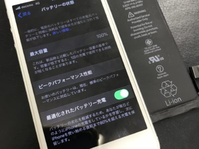 山口県下関市よりiPhoneSEのバッテリー交換