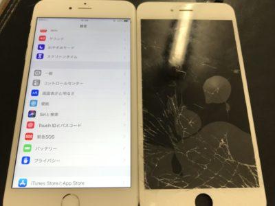 北九州市よりiPhone6Plusのガラス割れ修理
